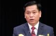 Chủ tịch Bắc Kạn làm Bí thư Đảng ủy khối doanh nghiệp Trung ương