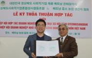 Hiệp hội doanh nghiệp nhỏ và vừa ngành nghề nông thôn Việt Nam: Vững bước đồng hành cùng doanh nghiệp